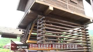為了重現漢人與原住民在台灣塊土地上交流的歷史,宜蘭冬山一位茶農,捐...