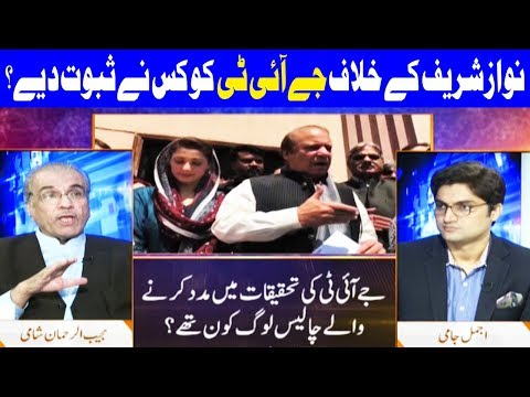 Nuqta E Nazar With Ajmal Jami - 12 April 2018 - Dunya News