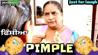 pimple ਫਿੰਸੀਆਂ   Mr Mrs Devgan   Channi & Mindo   New Punjabi Short Movie