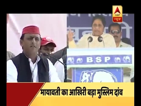 Jan Man: This is Mayawati's 'Muslim Move' just before fifth phase