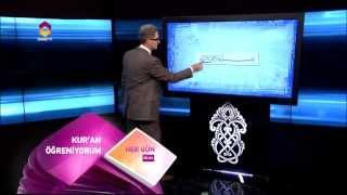 Kur'an Öğreniyorum | Diyanet TV 2017 Video