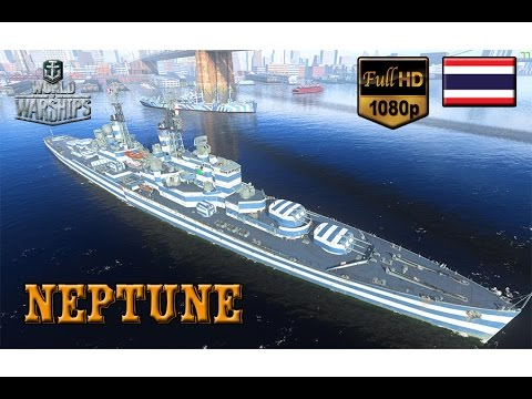 [BHG]World of Warships: Neptune ยิงรัวกว่าเดิมเพิ่มเติมคือตัวแตกง่าย