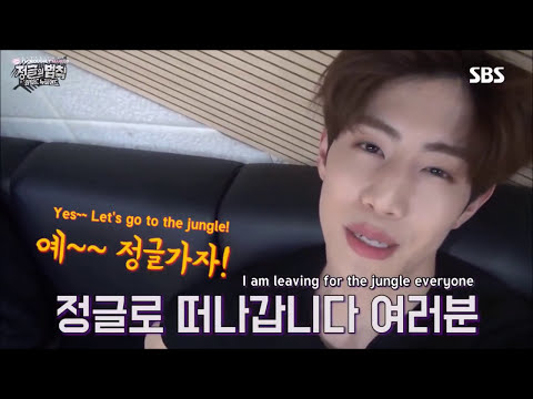 Got7 Mark Tuan cute laugh & Aegyo moments Part 2