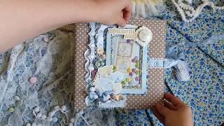 Детский альбом для малыша Little Bear