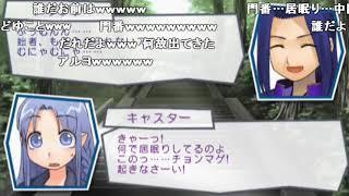 【Fate】 フェイト/タイガーころしあむ アッパー アルクェイドルート
