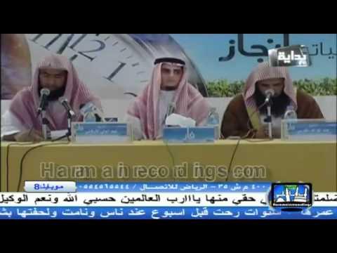 Sheikh Abdul Wali Arkani on live concernt الشيخ عبد الولي الاركاني