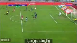 اغنية الدنيا سرك و مسرحية علي الاهلي و الزمالك