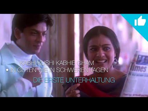 Kabhi Khushi Kabhie Gham (In Guten Wie In Schweren Tagen) ┇ Szene 01 • Deutsch ᴴᴰ