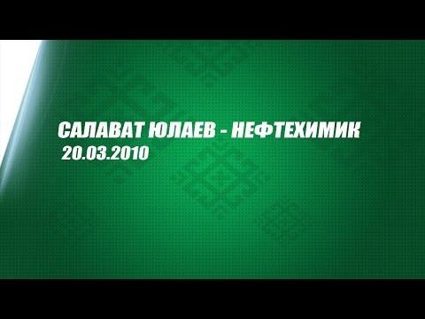Прерванный матч КХЛ-2011/2012 Салават Юлаев - Атлант