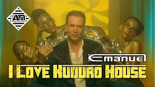EMANUEL - I Love Kuduro House ft. LARA