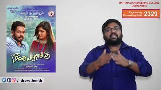 Meesaya Murukku review by prashanth