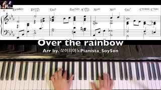 [SoyPiano] Over the rainbow (오버 더 레인보우) Jazz piano tutorial …