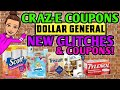🤯NEW GLITCHES & COUPONS🤑DOLLAR GENERAL COUPONING THIS WEEK 6/13🤯COUPONING FOR BEGINNERS🤑