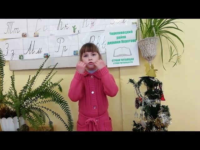 Изображение предпросмотра прочтения – КсенияБаданина читает произведение «Мой щенок» С.В.Михалкова
