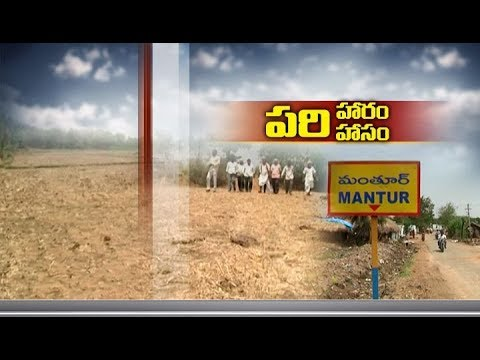 Kaleshwaram Project Oustees Demand Compensation | Yet to be Released by Government