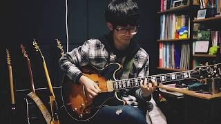 호원대 실용음악과 기타전공 18학번 수시 합격자 임호연 입시곡 [SO WHAT] arranged by Ho-Yeon Lim