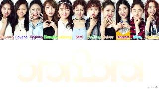 [Color/Member Coded] I.O.I (아이오아이) - 벚꽃이 지...