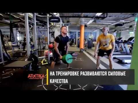 Mans Zone @ Atletika fitness (RU)