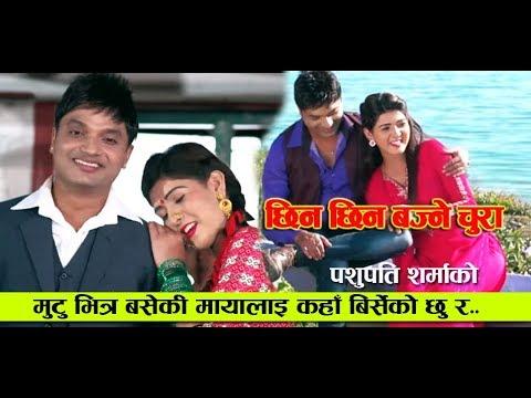 Chhin Chhin bajne chura | Pashupati Sharma Live