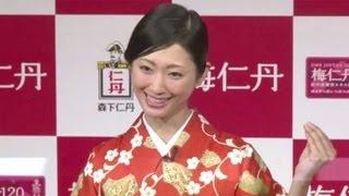 タレントの壇蜜さんが「梅仁丹120」のCMキャラクターに選ばれ、10月2日...