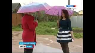 Вести Псков 13.05.2014.