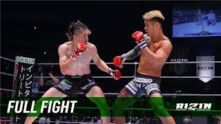 Full Fight   井上直樹 vs. 金太郎 / Naoki Inoue vs. Kintaro - RIZIN.30