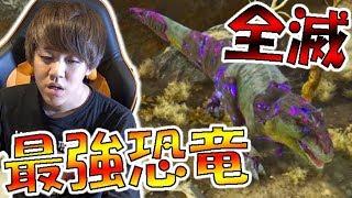 【ARK実況】最強肉食竜!ギガノトサウルスが拠点に襲来!-PART9-【ark survival evolved(Extinction)】
