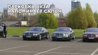 """Самый """"Мажорный"""" институт Москвы (МГИМО)"""