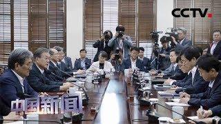 [中国新闻] 文在寅敦促日本撤销出口限制措施 | CCTV中文国际