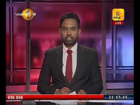 News 1st: Prime Time Tamil News - 10.45 PM | (09-03-2018)