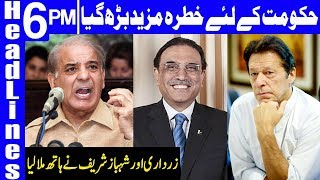 Zardari again to bring PPP and PML-N closer | Headlines 6 PM | 15 January 2019 | Dunya News