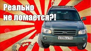 Видео обзоры и тест драйвы Хонда