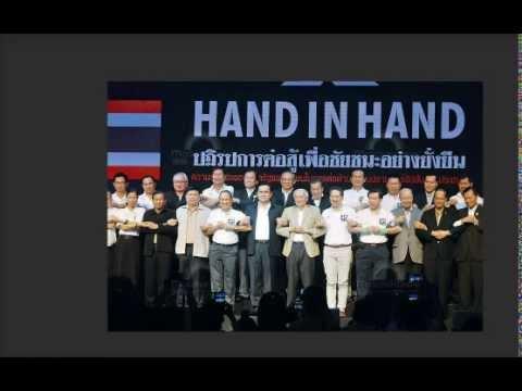 ดร.เพียงดิน รักไทย 2014-11-19 ตอน สนธิ ลิ้มท...