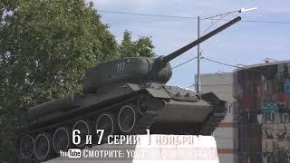 Анонс 6-й и 7-й серий «Камчатского городового» 12+