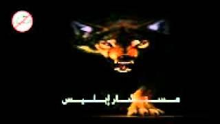 خالد سلامه ياليل عودت من بدري