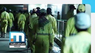 Sanitation Workers Being Sacked In Kuwait: Gulf Time| Mathrubhumi News