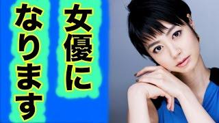 夏目三久、月9で女優デビュー!?やけになったフジテレビの裏事情とは?...