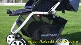 Good Baby обзор детской коляски.