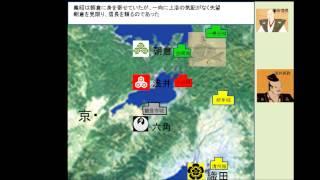 姉川の戦いが完成しました!(https://www.youtube.com/watch?v=nzxZmVs...