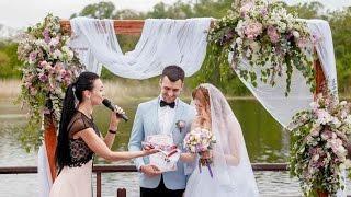 #16 Европейская свадьба, какая она? Церемония. Черногория. Дубовый Гай -День 1.