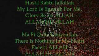 Sami Yusuf - Hasbi Rabbi (lyrics)
