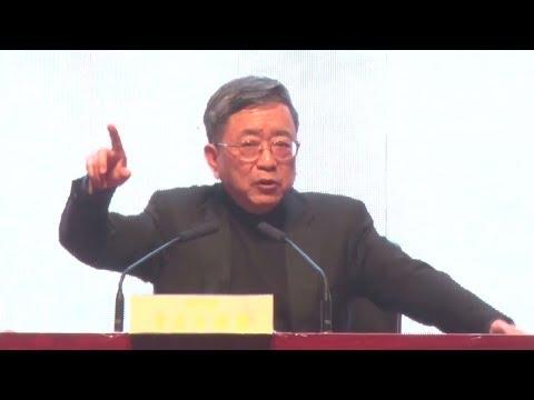 余秋雨讲座:最精简的中国文化素养