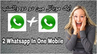 How To Use 2 Whatsapp in one Mobile || Technical BilAl