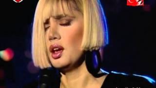 Sezen Aksu - Bir Çocuk Sevdim  (TRT 1990 Onno Tunç Orkestrası)
