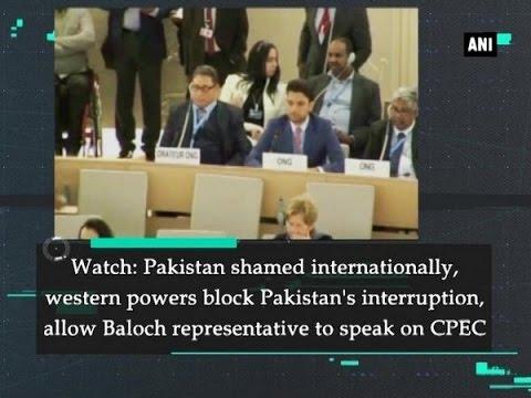 Kashmir News (Mar 23, 2017) - Western powers block Pak's interruption