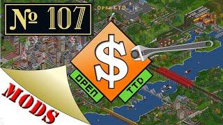 Let's play OpenTTD #107 - Bauxite Billions