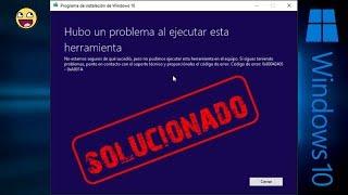 Windows 10 Media Creation Tool Error Usb