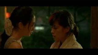 Repeat youtube video The Chinese Botanist's Daughters Scene