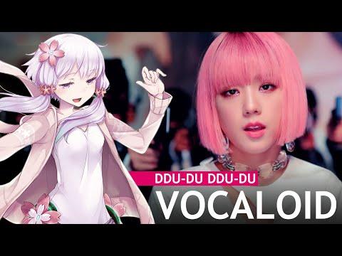 【VOCALOID】BLACKPINK - 뚜두뚜두