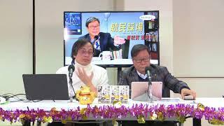 黃毓民 毓民踩場 180115 ep958 p2 of 3  民主黨會否不計前嫌全力支持范國威?